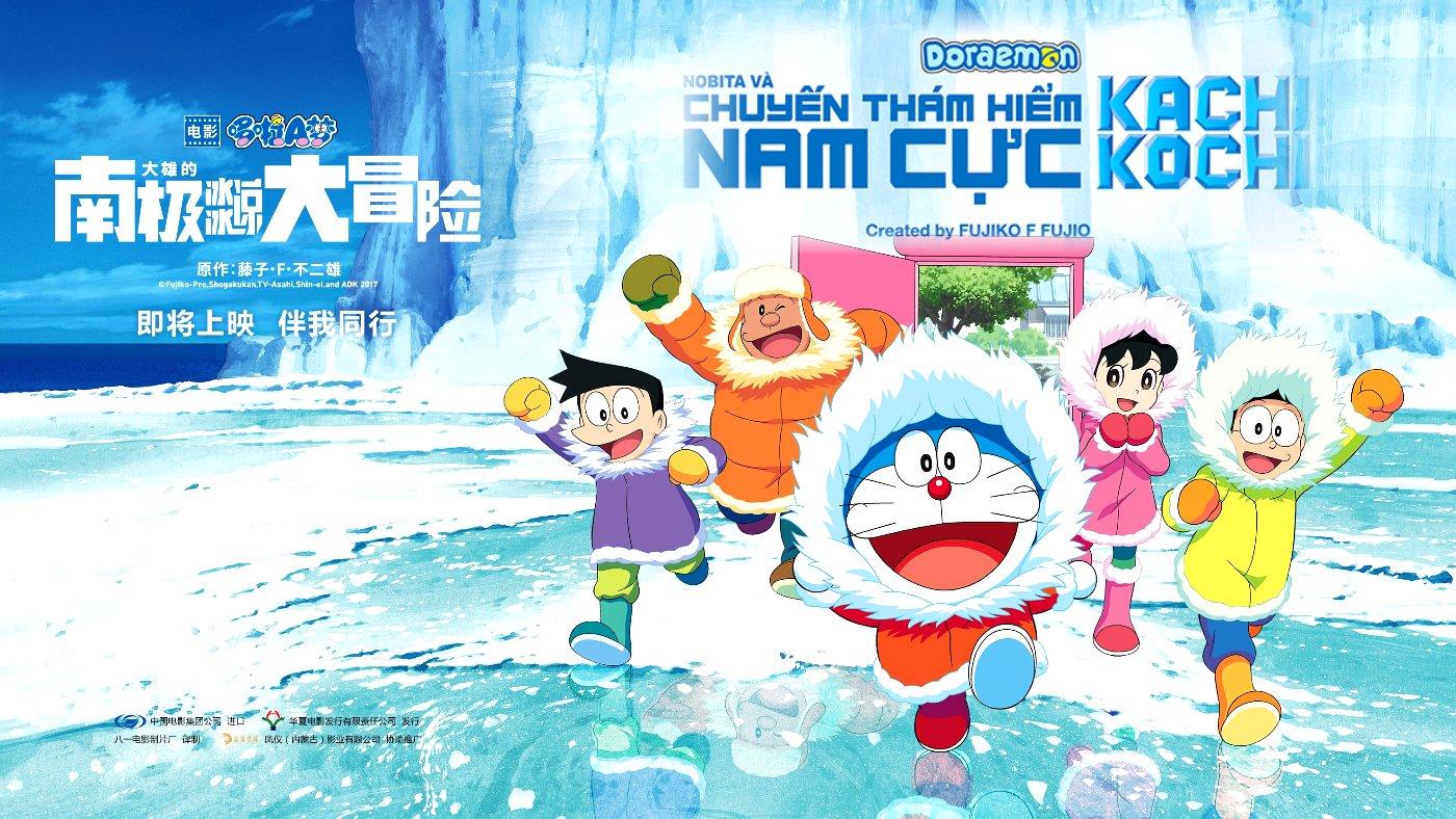 Fshare Doraemon Nobita Va Chuyến Tham Hiểm Nam Cực Kachi Kochi