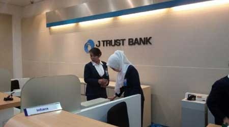 Cara Komplain ke Bank J Trust Indonesia