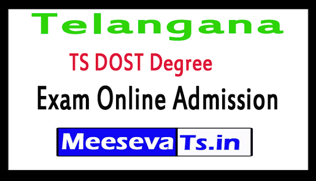 Telangana TS DOST Degree Exam Online Admission 2019