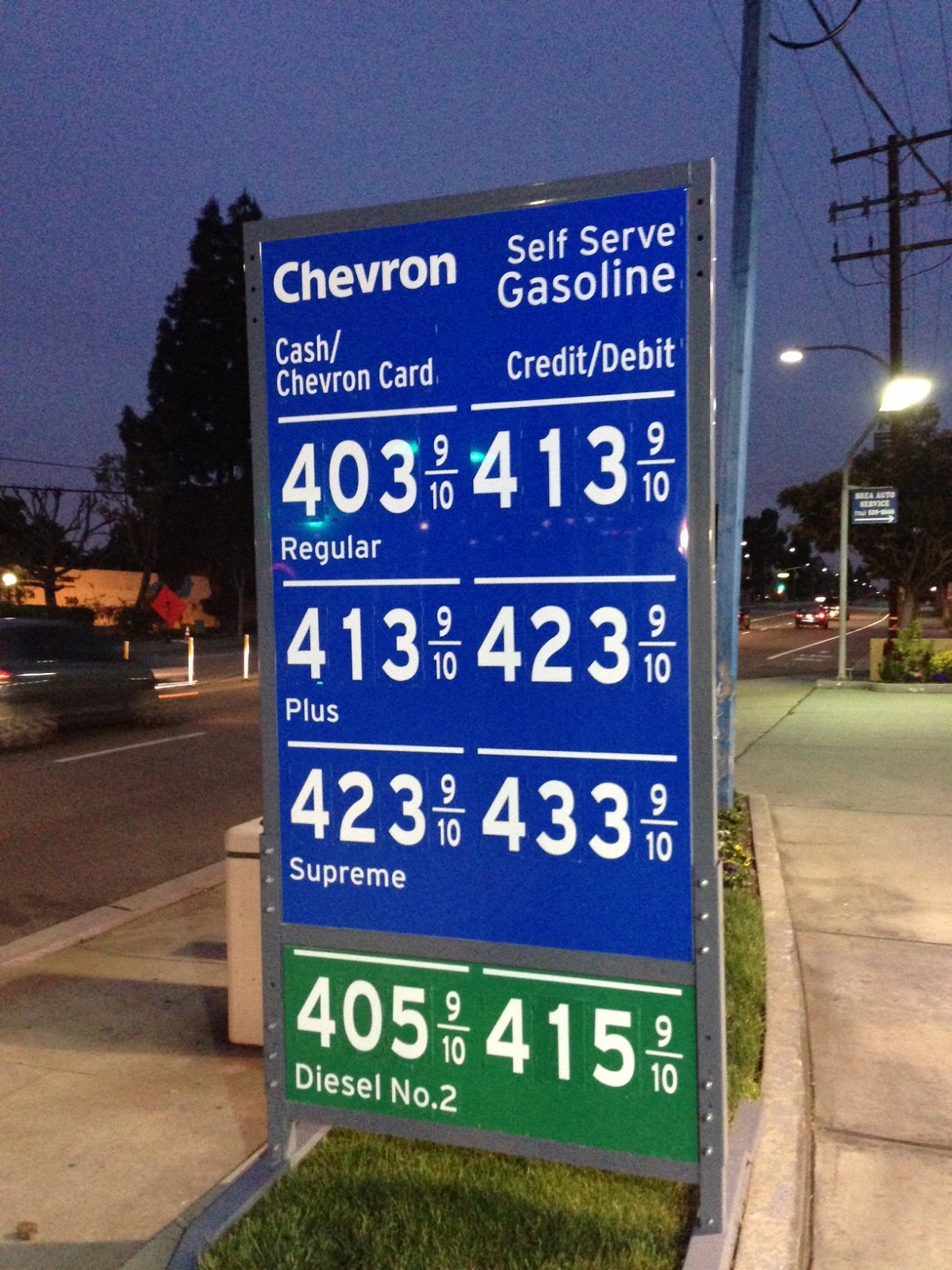 Arco Gas Prices >> united states - What does each of these fee terms mean ...