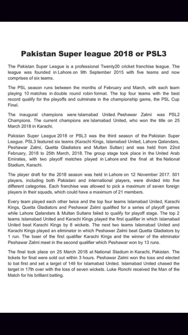essay on exciting cricket match of psl