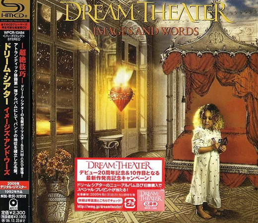 DREAM THEATER - Images And Words [Limited Release SHM-CD] Out Of Print - full