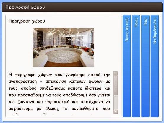 https://1ce153e38d6f99d2178a365e6bc64151a66d63a2.googledrive.com/host/0B3zesXDYWEqdU1hSR2MxZk1DZE0/interaction.html