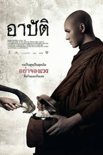 Download Film Karma (2015) Subtitle Indonesia Full Movie