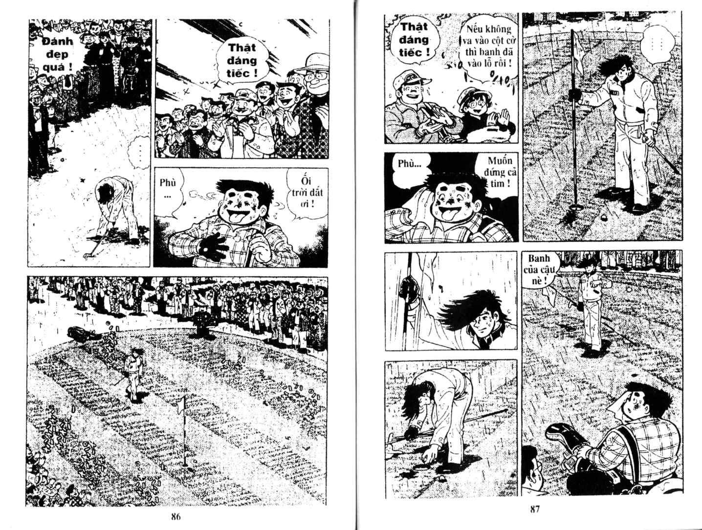 Ashita Tenki ni Naare chapter 9 trang 42