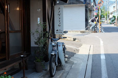 ナノグラフィカ 喫茶室(金斗雲)