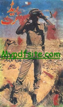 Red Alert Tariq Ismail Sagar,pdf Urdu books