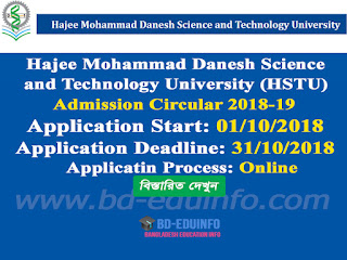 Hajee Mohammad Danesh Science and Technology University (HSTU) Admission circular 2018-2019