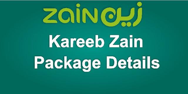 Kareeb Zain Package details and activation KSA