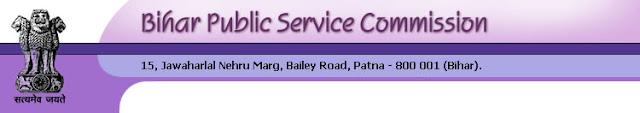 bpsc logo, Bihar Public Service Commision (BPSC) logo