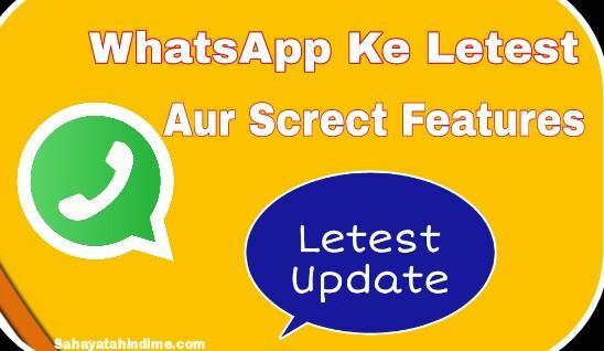 WhatsApp Ke Screct aur Latest Features