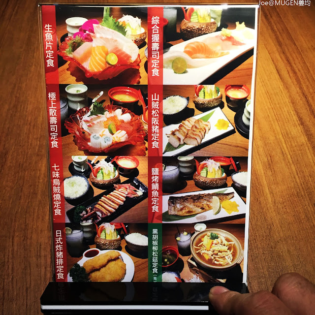 IMG 7598 - 【熱血採訪】一中結合LoungeBar 的 MUGEN 姜均日式手創sushi Bar @空運海鮮@日式手做料理@平價定食