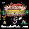 http://www.hussainwala.com/2018/09/johar-rizvi-nohay-2019.html