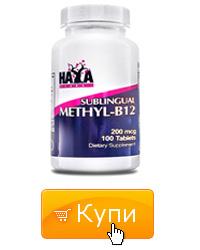 Подезични витамин B-12 таблетки за смучене