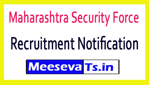 Maharashtra Security Force Recruitment