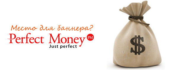 Cara Membuat Akun Perfect Money