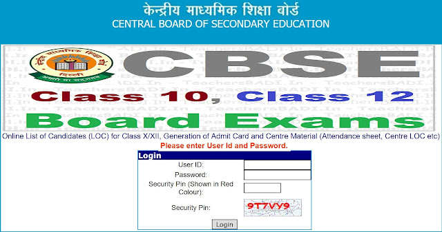 CBSE Class X, XII exams Admit Cards,Class 10, 12 Board Exams 2018