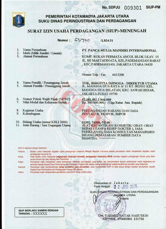 Peraturan Tentang Pendaftaran Ulang Surat Izin Usaha Perdagangan (SIUP)