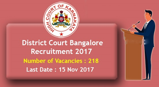 District Court Bengaluru Recruitment 2017