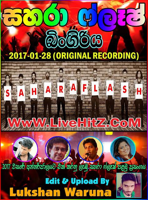 SAHARA FLASH LIVE IN BINGIRIYA MAHAGAMA 2017-01-28