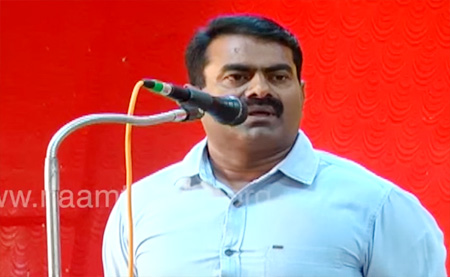 Seeman Speech in Christ College of Arts and Science