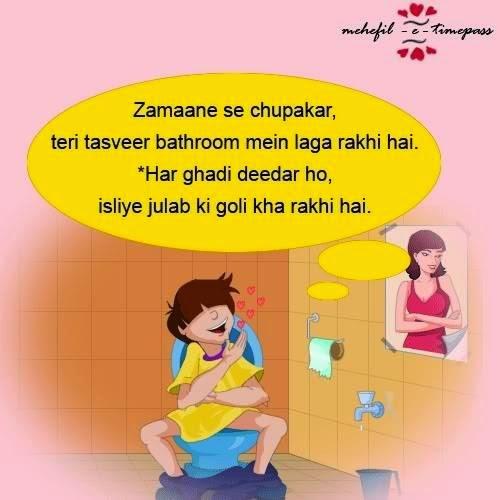 To unme se ek to bathroom mein gaya and pata