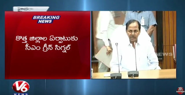 CM KCR To Announce New Districts In Telangana On June 2