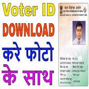 Voter ID Card Online Service