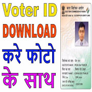 Voter Id-Ration Card All State and Pan