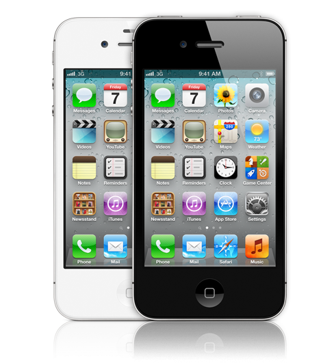 Apple Iphone 4s Price In India Pictures Features And