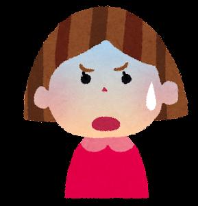 女の子の表情のイラスト「焦った顔」