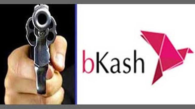 Sylhet-bakash-agent-robbery-5-lakhs