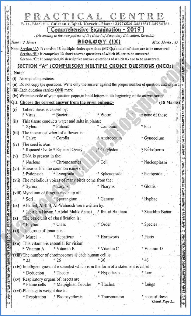 Adamjee Coaching: Biology 9th - Practical Centre Guess Paper 2019