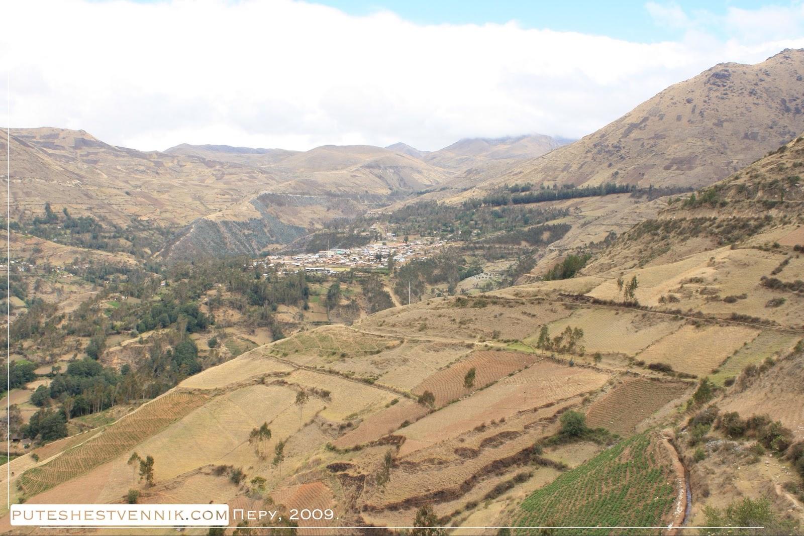 В горах в Перу