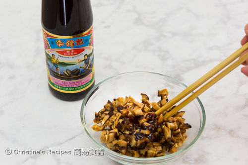 李錦記蠔油和冬菇 Lee Kum Kee Oyster Sauce and Mushroom02