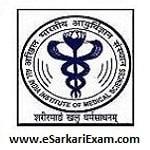 AIIMS Delhi Nursing Officer Exam Admit Card