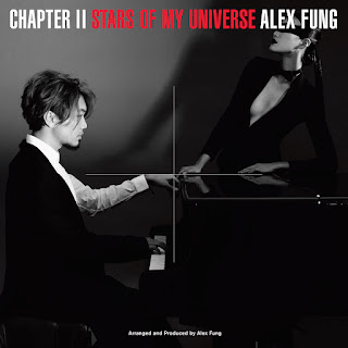 [Album] Chapter II - Stars of My Universe - 馮翰銘 Alex Fung