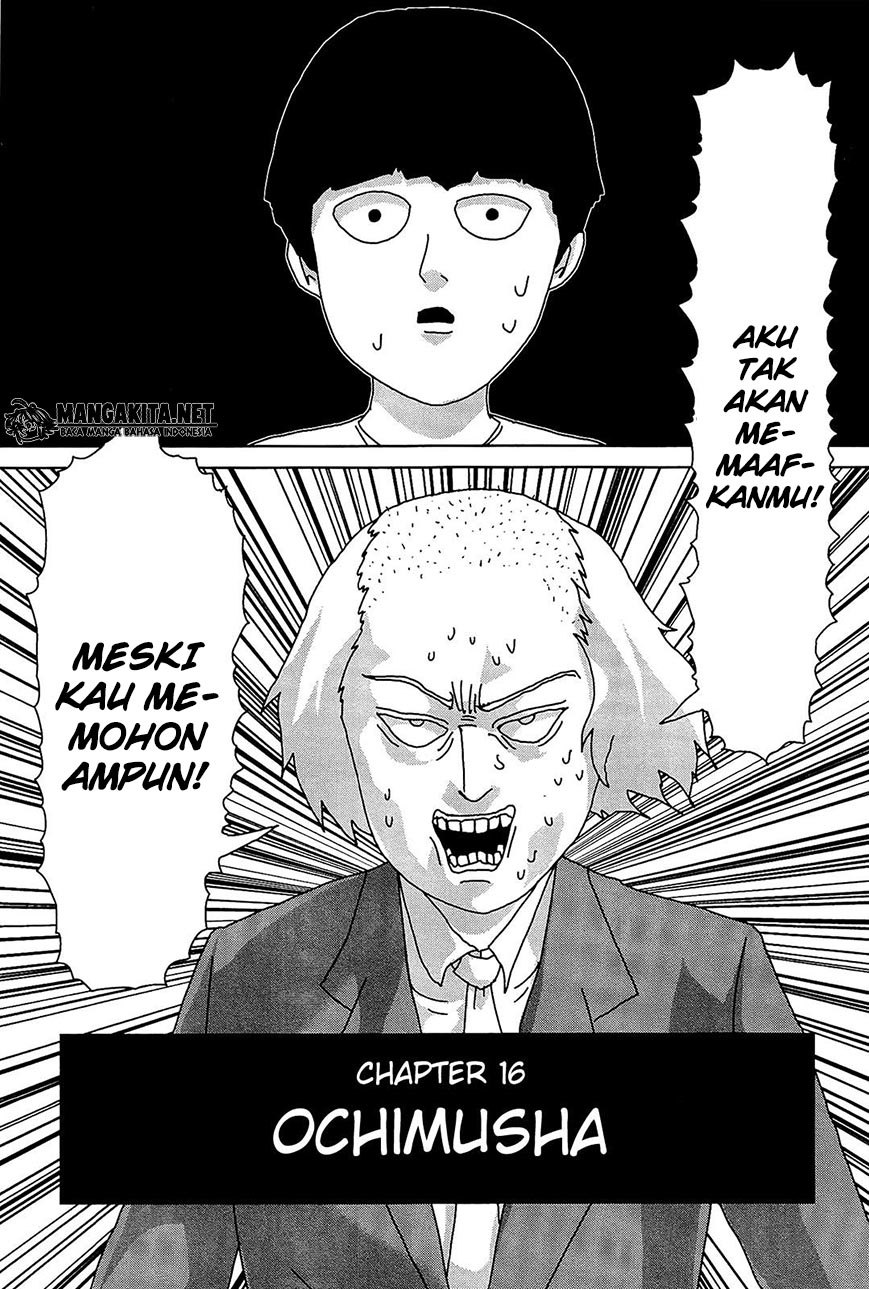 Mob Psycho 100 Chapter 16-2