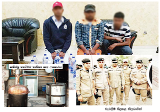 Sri Lankan Men arrested in Kuwait