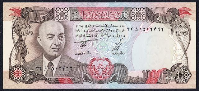 Afghanistan Banknotes 1000 Afghanis banknote 1977 President Mohammad Daud Khan
