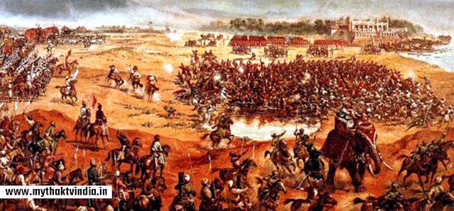 battle of salher