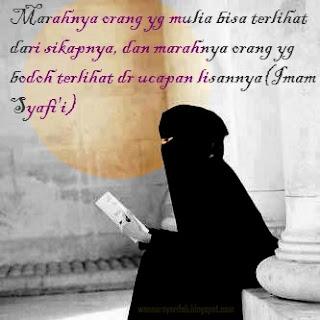 Kisah Wali Allah ولي الله | Uwais al Qarni