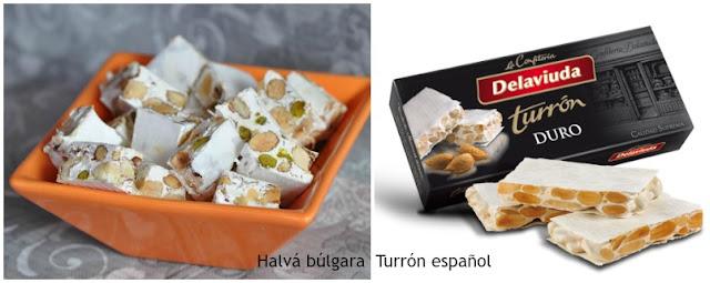 Halvá búlgara y turrón español se parecen