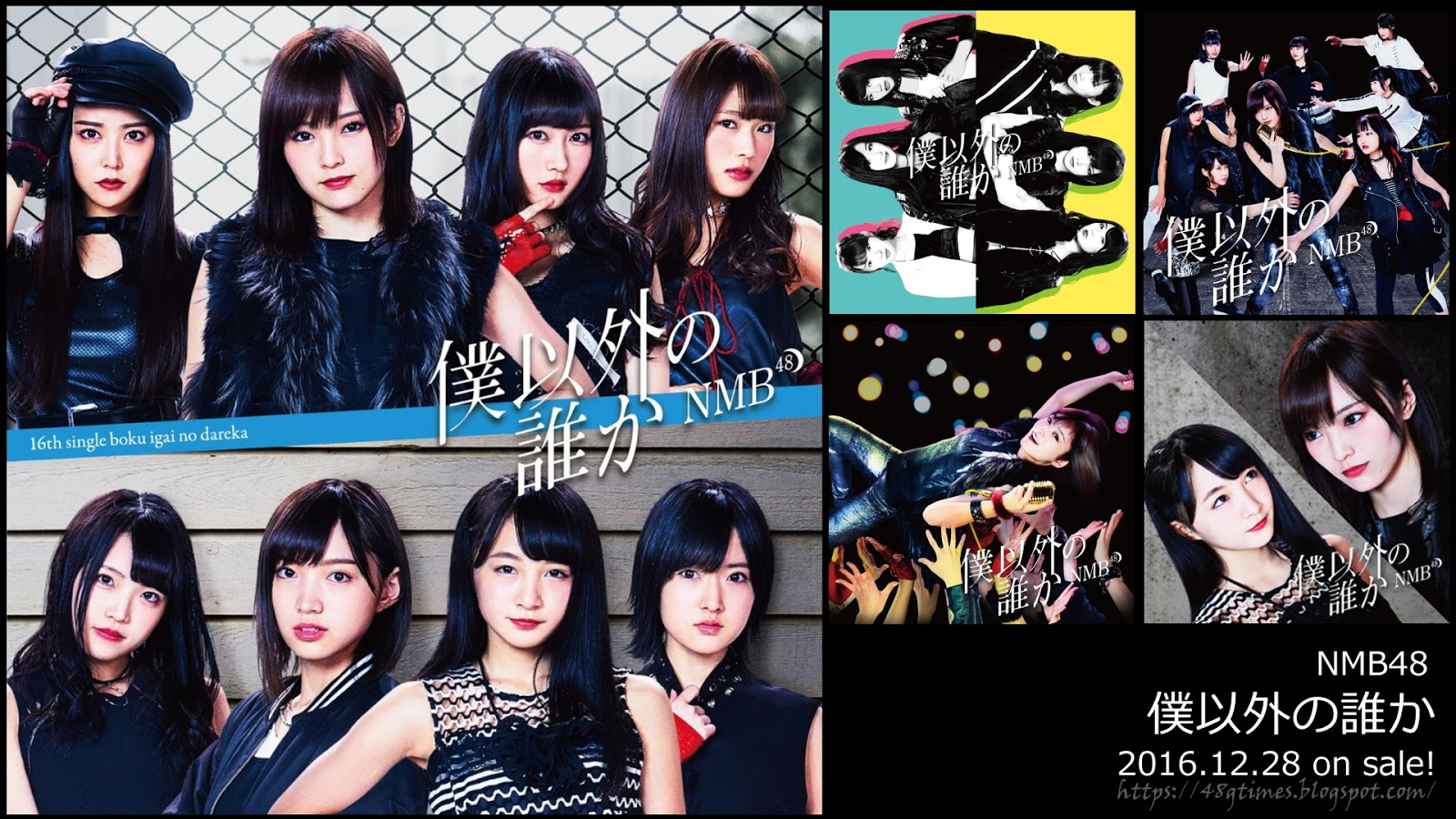 48G TIMES.: [News]NMB48 16th單曲「僕以外の誰か」CD封面與收錄曲、短 ...