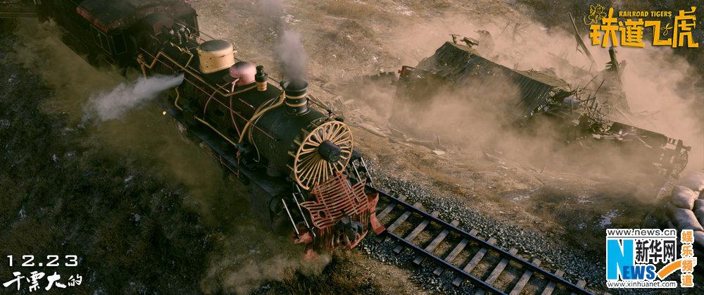 Stills from 'Railroad Tigers'