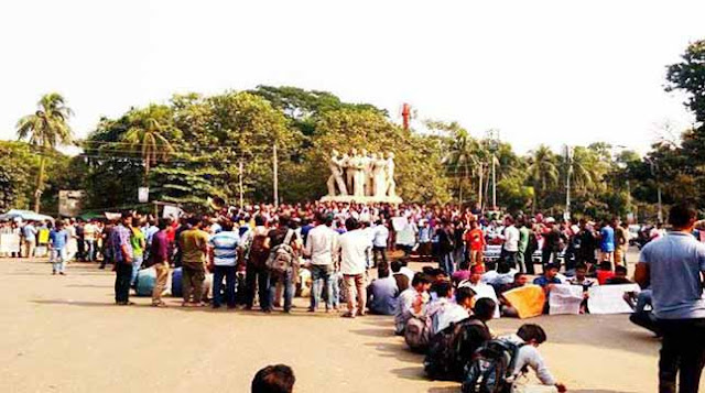 মিয়ানমারের দূতাবাস ঘেরাওয়ের হুমকি দিয়েছে ঢাকা বিশ্ববিদ্যালয়ের শিক্ষার্থীরা