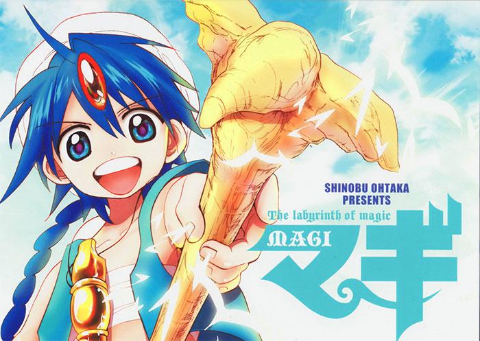 Top 10 Anime Adventure Terbaik