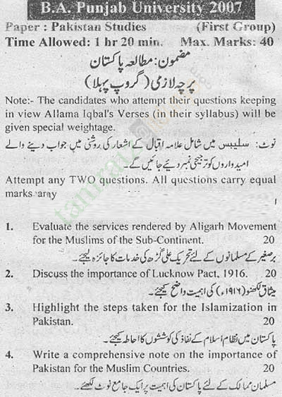 Pakistan Studies Past Papers of Punjab University for B.A