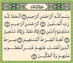 Al-Fatihah.jpg