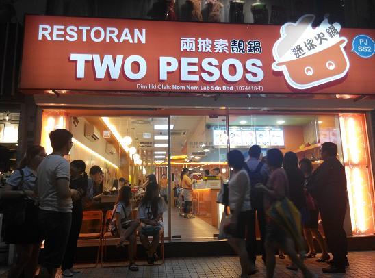 Two Pesos ss2